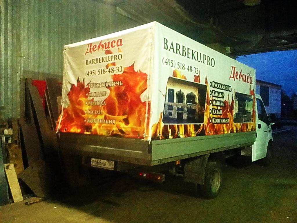 Тент на «Газель» 4 метра с рекламой