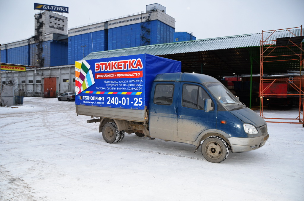 Тент с рекламой на «ГАЗ-33023»